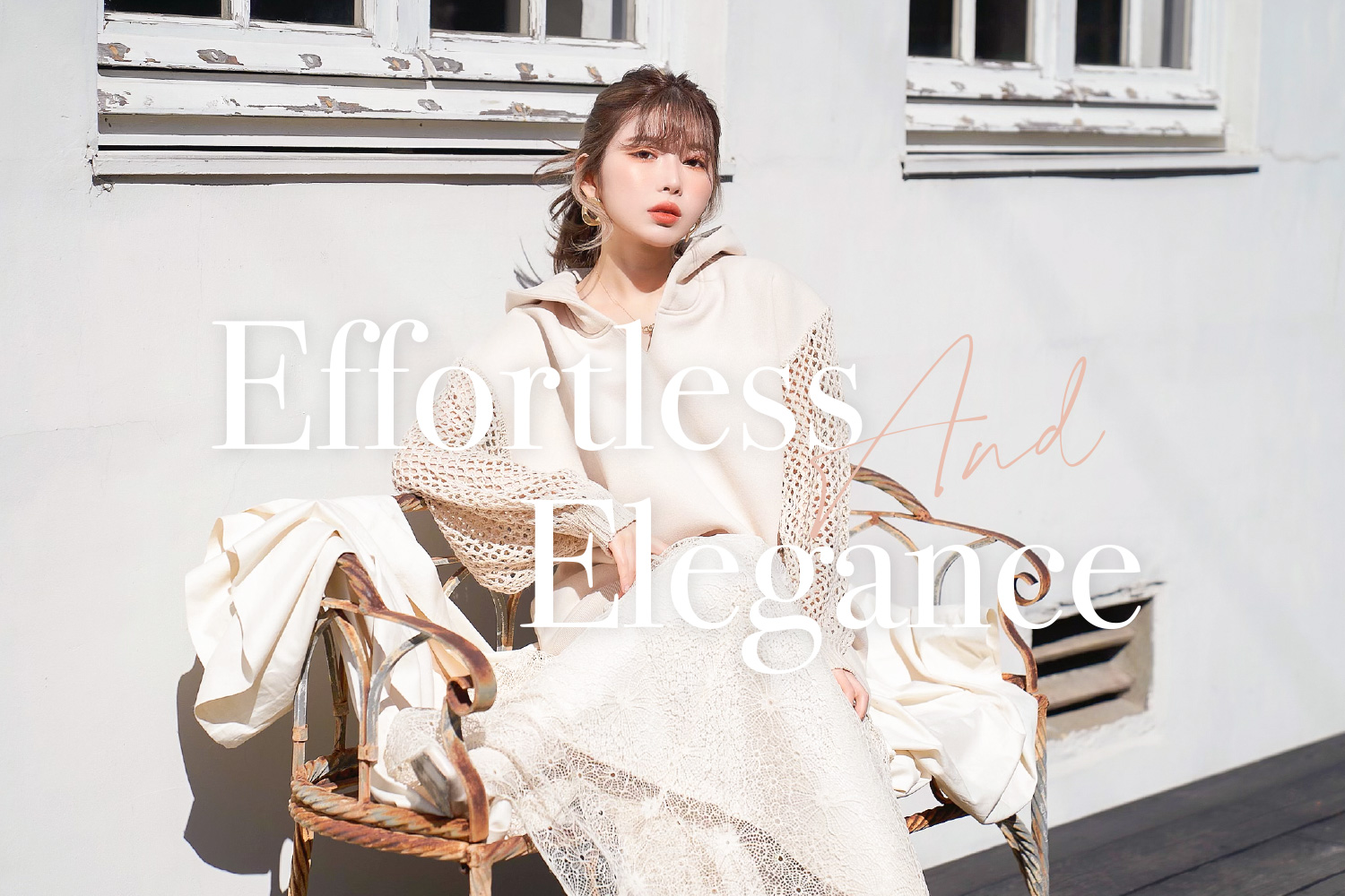 21SS Effortless& Elegance新作特集
