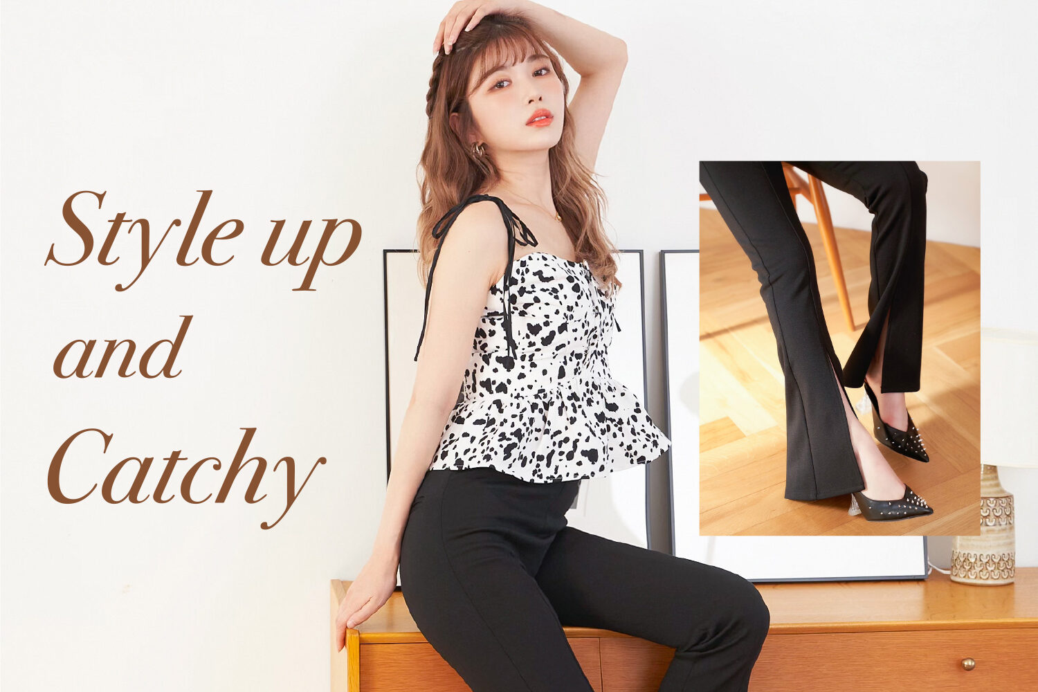 21SS Style up and catchy新作特集
