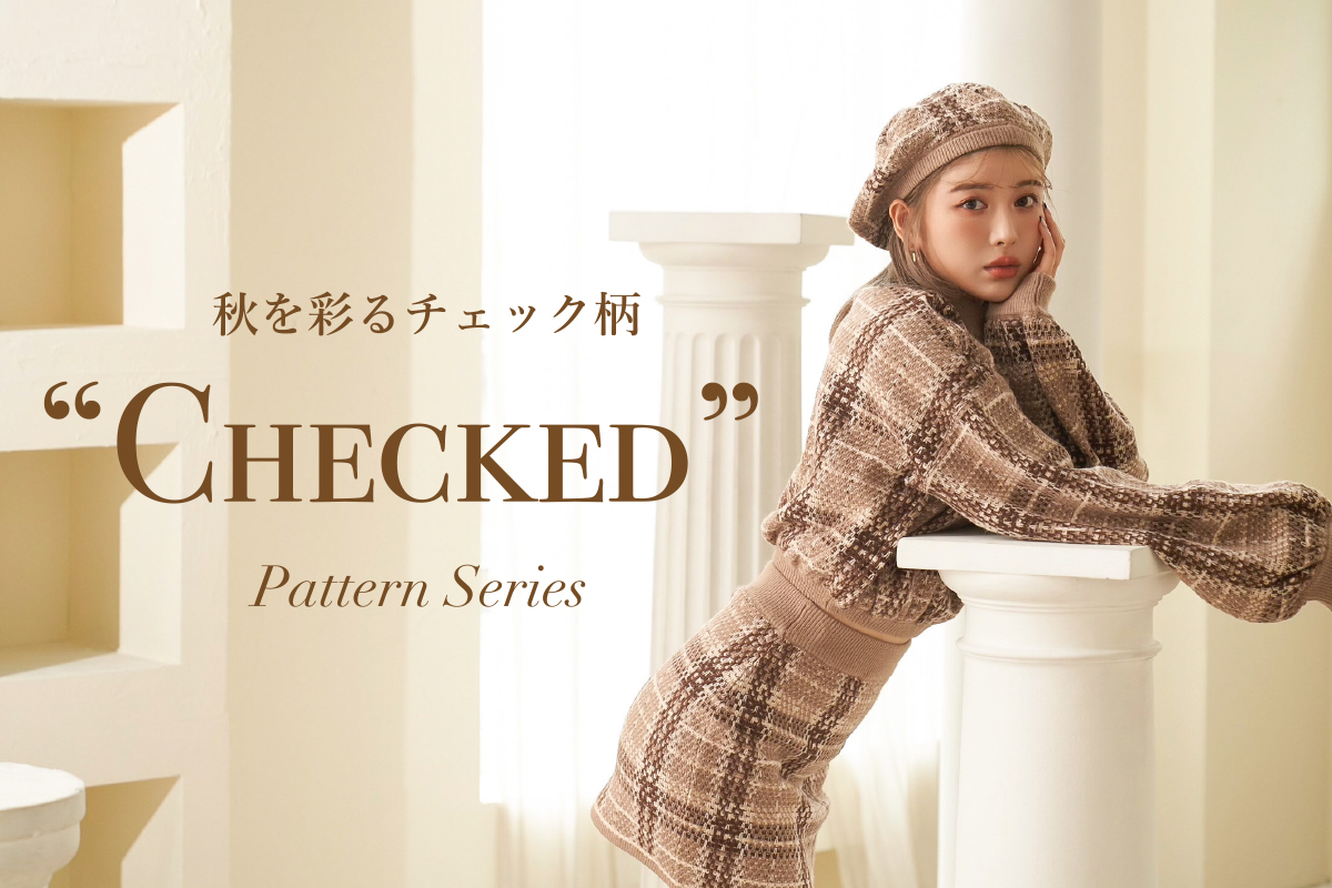 """21AW """"Checked""""pattern series新作特集"""